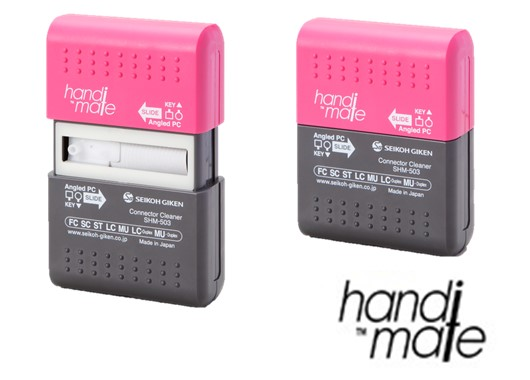 SHM-503(Handi Mate™)